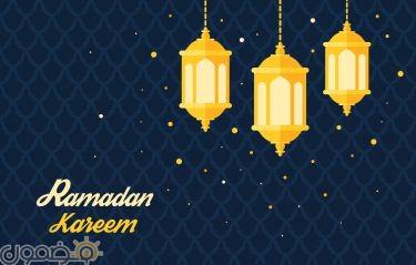 خلفيات رمضانية للواتس اب 3 خلفيات رمضانية للواتس اب رمضان كريم