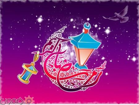 خلفيات رمضانية للواتس اب 4 خلفيات رمضانية للواتس اب رمضان كريم