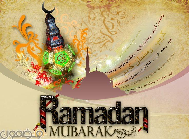 خلفيات رمضانية للواتس اب 5 خلفيات رمضانية للواتس اب رمضان كريم