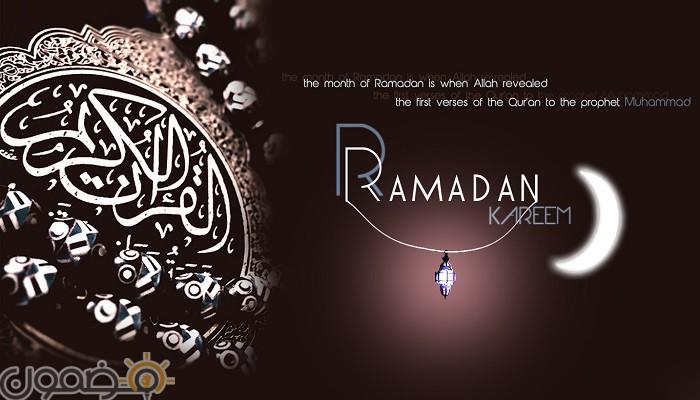 خلفيات رمضانية للواتس اب 6 خلفيات رمضانية للواتس اب رمضان كريم