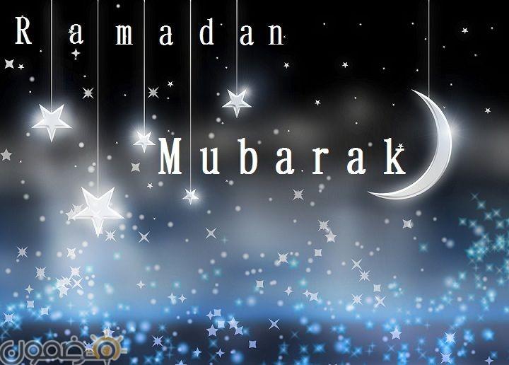 خلفيات رمضانية للواتس اب 8 خلفيات رمضانية للواتس اب رمضان كريم