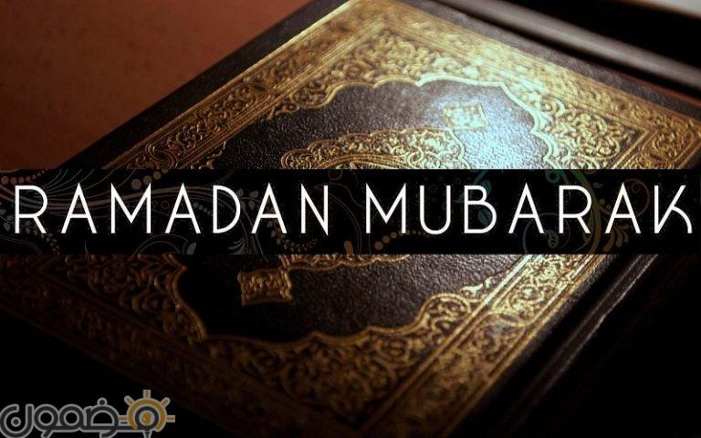 خلفيات رمضانية للواتس اب 9 خلفيات رمضانية للواتس اب رمضان كريم