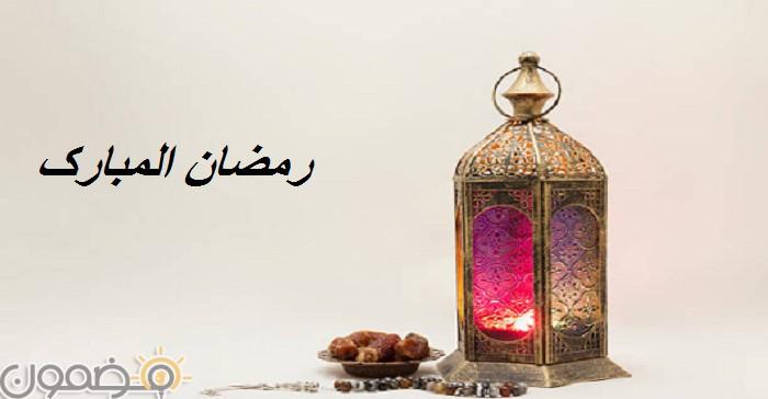 خلفيات رمضانية hd 1 خلفيات رمضانية hd للكمبيوتر رمضان 2018