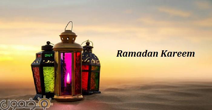 خلفيات رمضانية hd 10 خلفيات رمضانية hd للكمبيوتر رمضان 2018