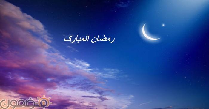 خلفيات رمضانية hd 8 خلفيات رمضانية hd للكمبيوتر رمضان 2018