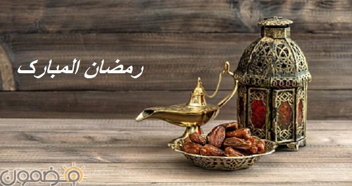 خلفيات رمضانية hd 9 خلفيات رمضانية hd للكمبيوتر رمضان 2018