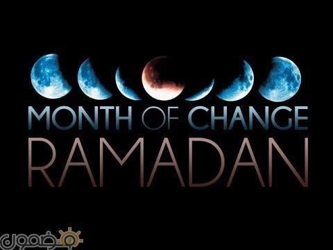 خلفيات رمضان استقرام 10 خلفيات رمضان انستقرام اجمل صور رمضانية
