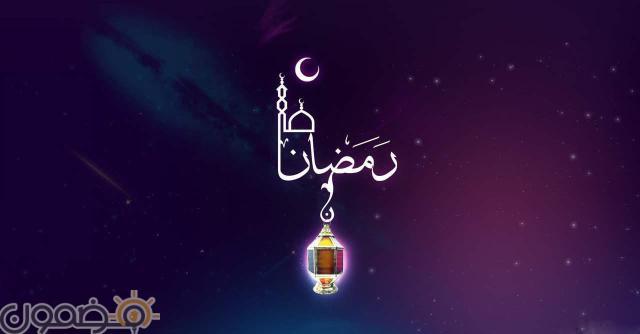 خلفيات رمضان استقرام 12 خلفيات رمضان انستقرام اجمل صور رمضانية