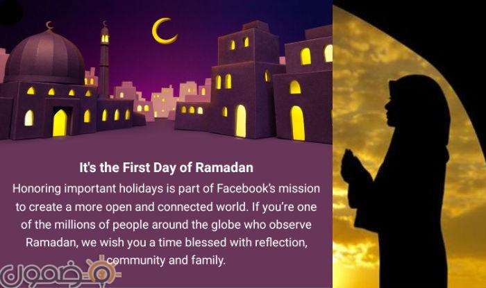 خلفيات رمضان استقرام 5 خلفيات رمضان انستقرام اجمل صور رمضانية