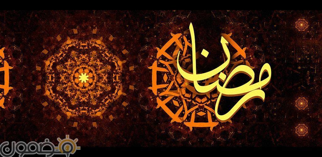 خلفيات رمضان استقرام 9 خلفيات رمضان انستقرام اجمل صور رمضانية