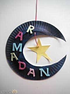 خلفيات رمضان كريم بالانجليزي 10 خلفيات رمضان كريم بالانجليزي Ramadan Kareem