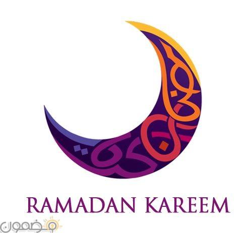 خلفيات رمضان كريم بالانجليزي 3 خلفيات رمضان كريم بالانجليزي Ramadan Kareem