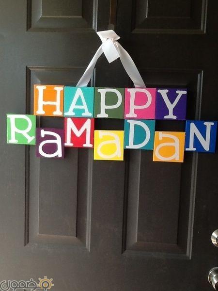 خلفيات رمضان كريم بالانجليزي 8 خلفيات رمضان كريم بالانجليزي Ramadan Kareem