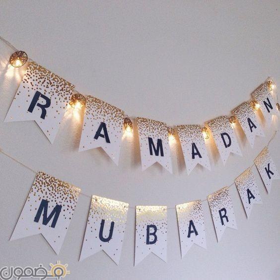 خلفيات رمضان كريم بالانجليزي 9 خلفيات رمضان كريم بالانجليزي Ramadan Kareem