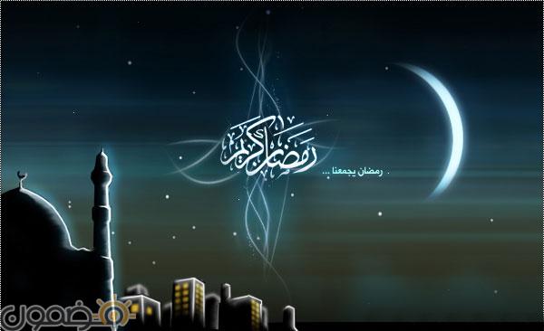 خلفيات رمضان كريم 1 خلفيات رمضان كريم لسطح المكتب