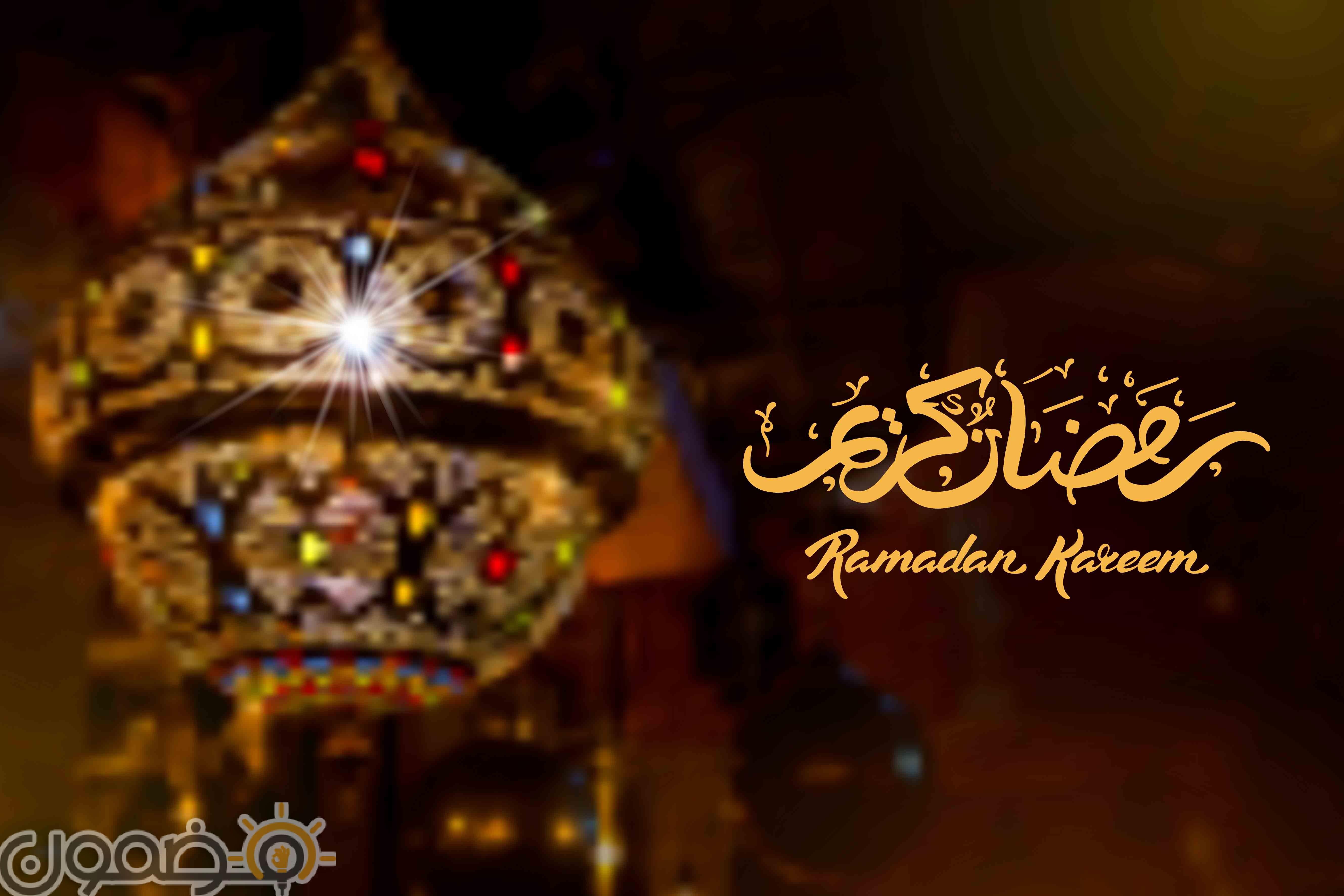 خلفيات رمضان كريم 11 خلفيات رمضان كريم لسطح المكتب