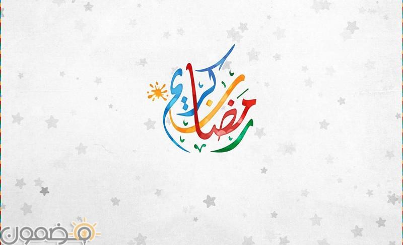خلفيات رمضان كريم 2 خلفيات رمضان كريم لسطح المكتب