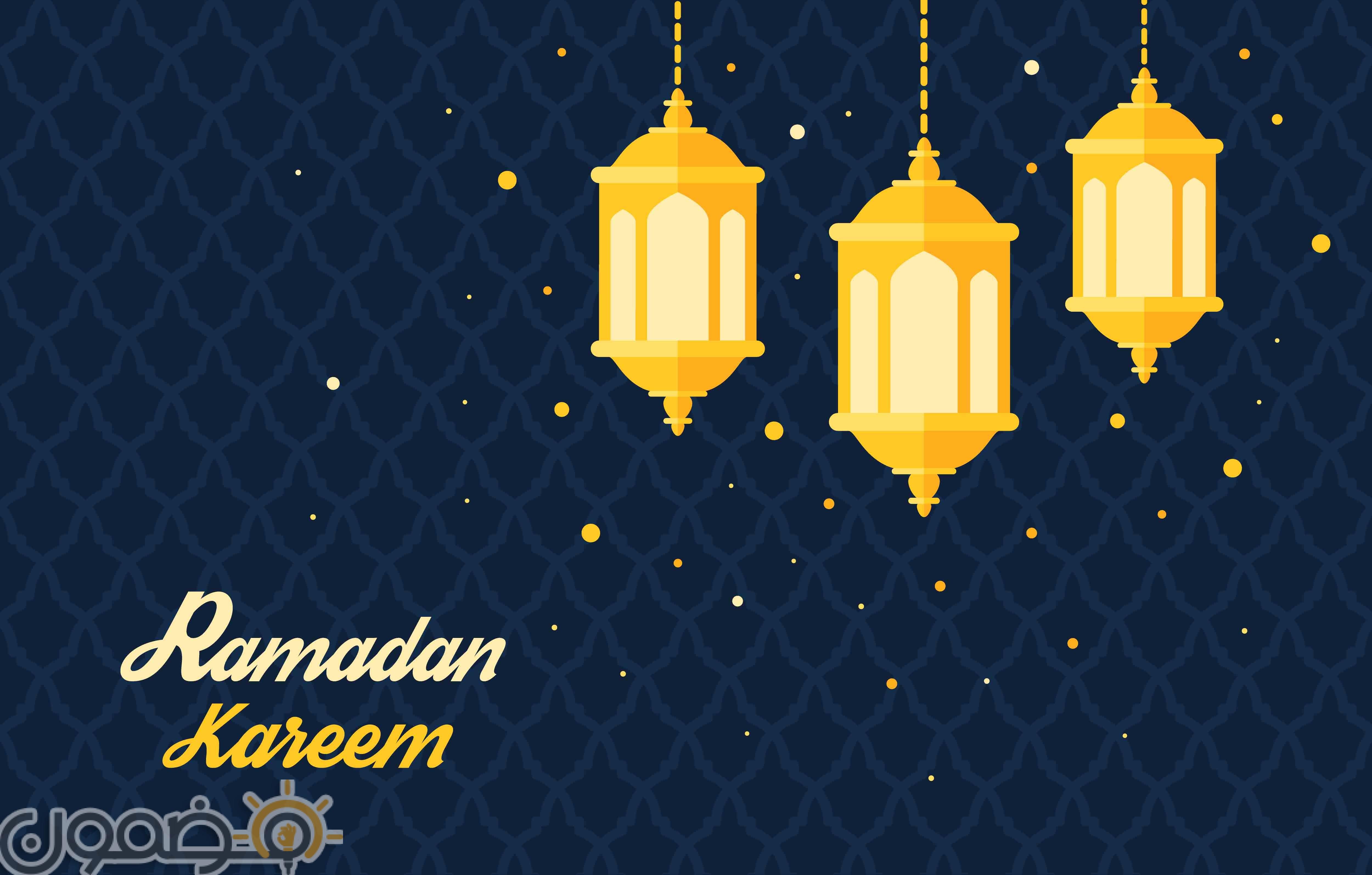 خلفيات رمضان كريم 5 خلفيات رمضان كريم لسطح المكتب