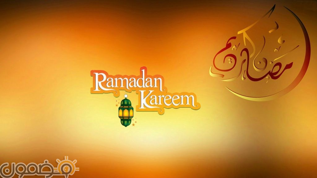خلفيات رمضان كريم 7 خلفيات رمضان كريم لسطح المكتب