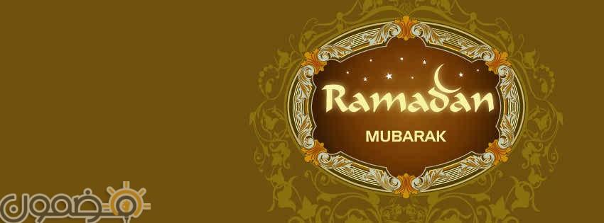 %name خلفيات رمضان كيوت صور رمضانيه للفيس بوك
