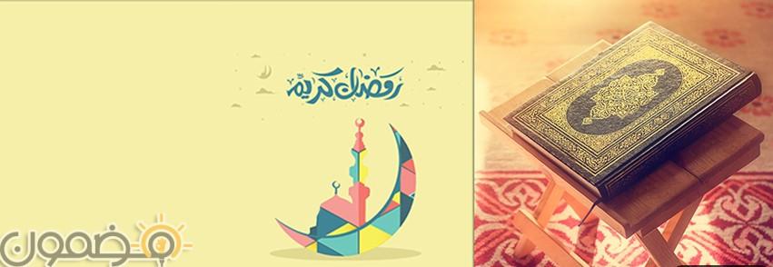 خلفيات رمضان كيوت 2 خلفيات رمضان كيوت صور رمضانيه للفيس بوك