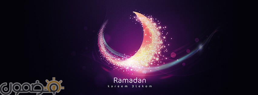 خلفيات رمضان كيوت 5 خلفيات رمضان كيوت صور رمضانيه للفيس بوك