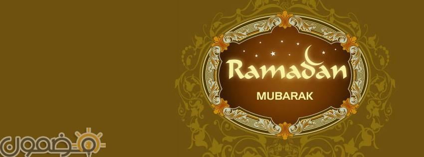 خلفيات رمضان كيوت 6 خلفيات رمضان كيوت صور رمضانيه للفيس بوك