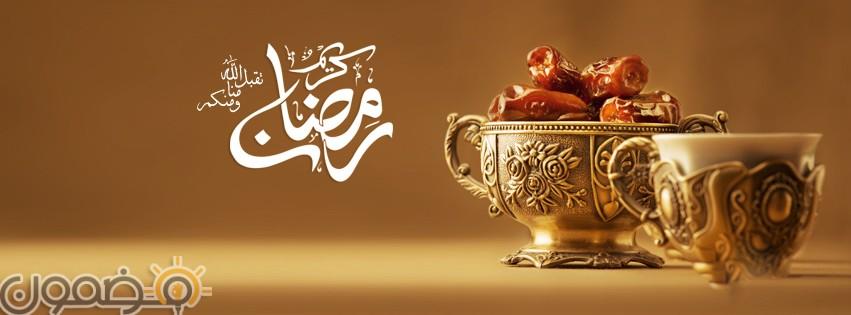 خلفيات رمضان كيوت 7 خلفيات رمضان كيوت صور رمضانيه للفيس بوك