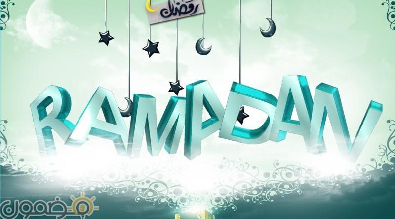 خلفيات رمضان للتصميم 4 خلفيات رمضان للتصميم اجمل صور رمضانية
