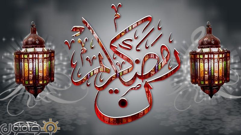 خلفيات رمضان للجوال 2 صور خلفيات رمضان للجوال رمضان كريم للموبايل