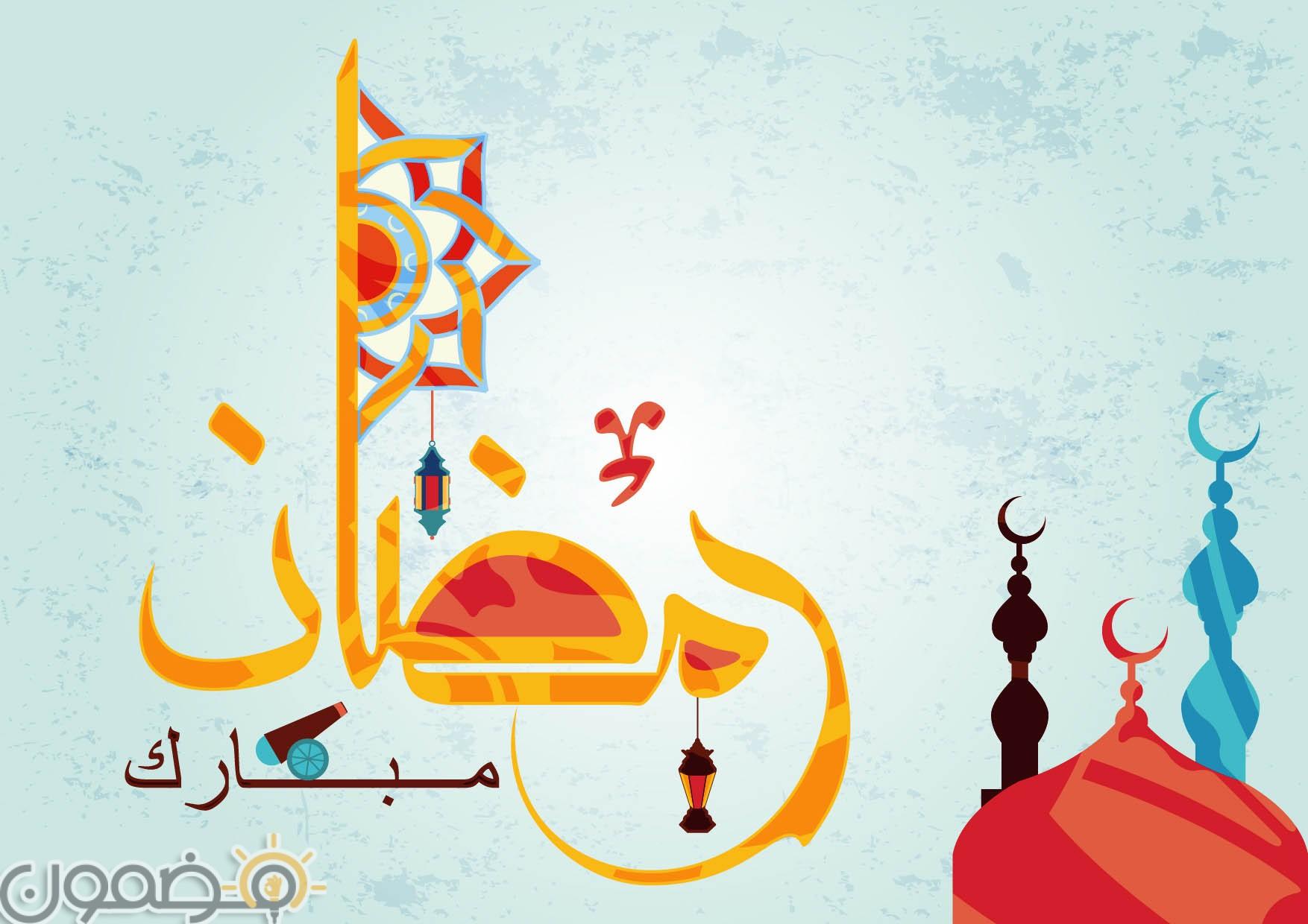 خلفيات رمضان مبارك 2 خلفيات رمضان مبارك صور رمضانية جديدة