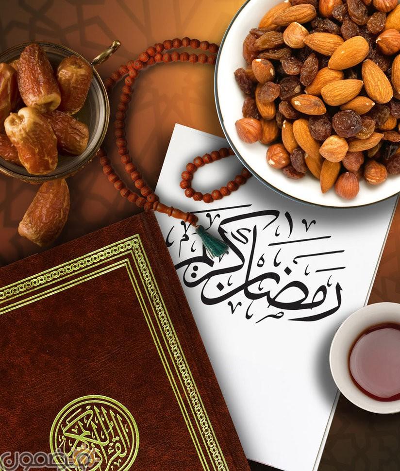 خلفيات رمضان مبارك 3 1 خلفيات رمضان مبارك صور رمضانية جديدة