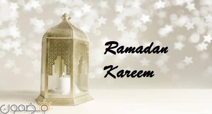 خلفيات رمضان 2018 4 خلفيات رمضان 2018 اجمل صور رمضانية