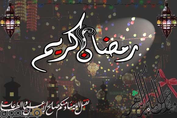 خلفيات رمضان 3d 3 خلفيات رمضان 3d للفيس بوك و للموبايل