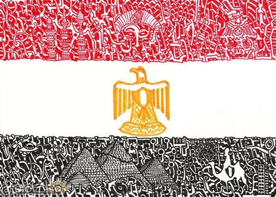 خلفيات علم مصر 2018 6 صور خلفيات علم مصر للموبايل للفيس 2021