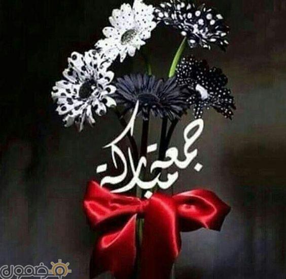 خواطر يوم الجمعه قصيره 5 خواطر يوم الجمعه قصيره صور هامة ليوم الجمعة