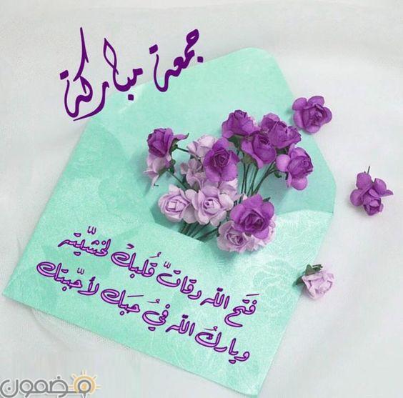 خواطر يوم الجمعه قصيره 8 خواطر يوم الجمعه قصيره صور هامة ليوم الجمعة