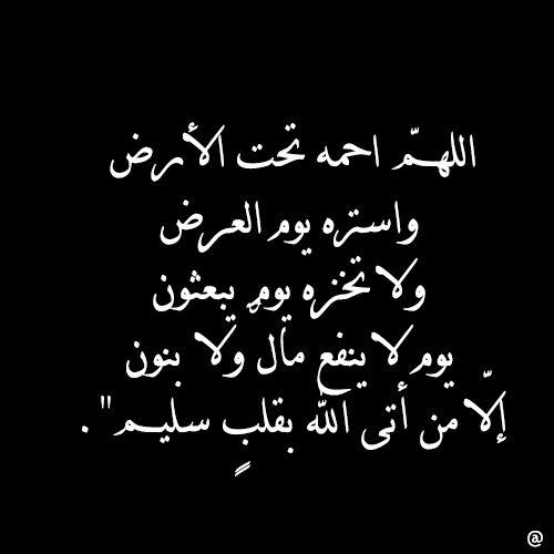 دعاء للميت فيسبوك 3 صور دعاء للميت أدعية لموتانا وموتى المسلمين