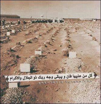 دعاء للميت 2 صور دعاء للميت أدعية لموتانا وموتى المسلمين