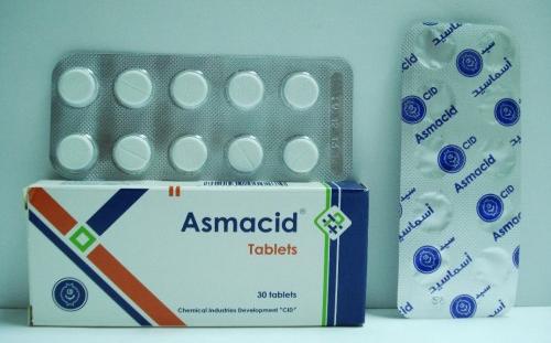 دواء أسماسيد لعلاج الربو
