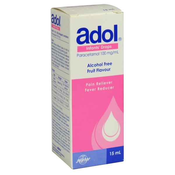 دواء ادول لعلاج الانفلونزا