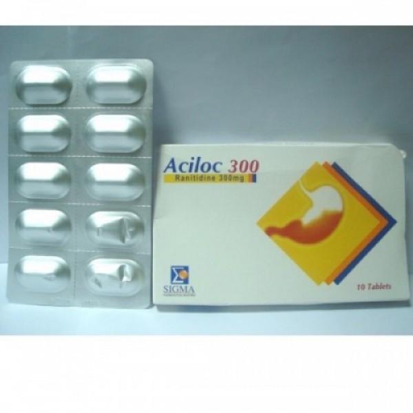 دواء اسيلوك لعلاج الحموضة