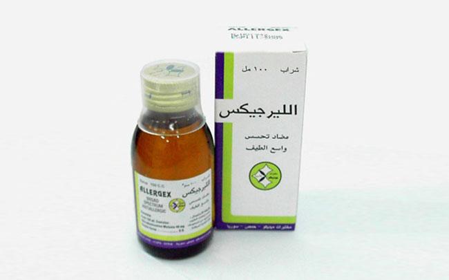 دواء الليرجيكس لعلاج الحساسية