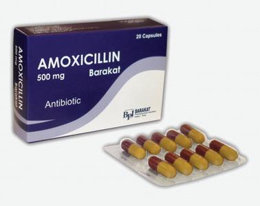 دواء اموكسيسيللين مضاد حيويدواء اموكسيسيللين مضاد حيوي