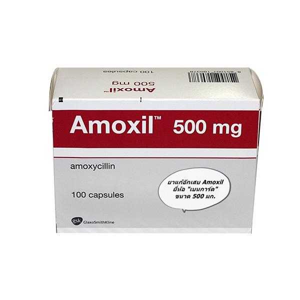 دواء اموكسيل مضاد حيوي