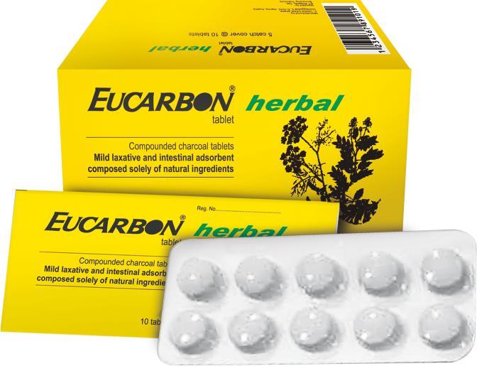 دواء اوكاربون لعلاج الانتفاخ