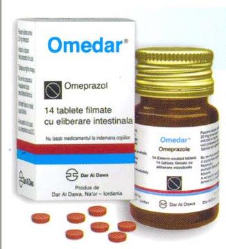 دواء اوميدار لعلاج الحموضة