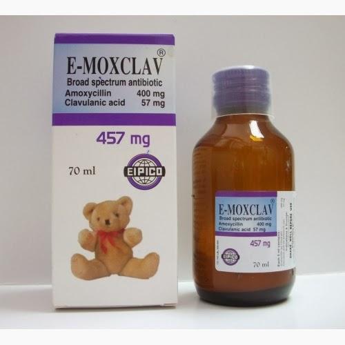 دواء ايموكسكلاف مضاد حيوي