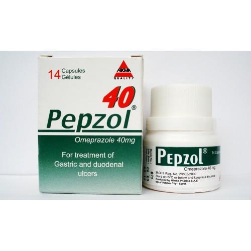 دواء بيبزول لعلاج الحموضة
