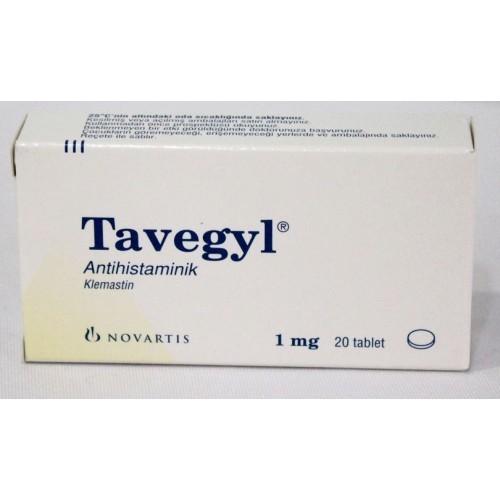 دواء تافيجيل علاج الامراض الجلدية